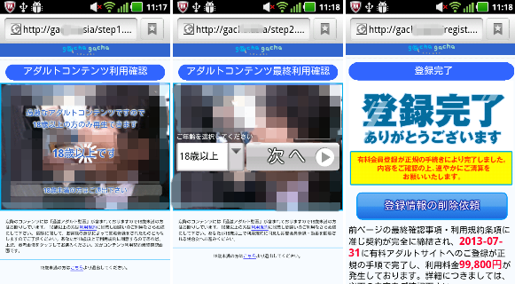 gpocf-mte-app-3a
