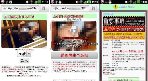 gpocf-mte-app-3b