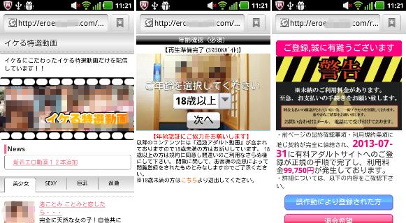 gpocf-mte-app-3c