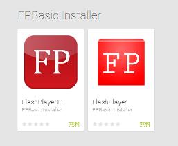 fladstep-cd-1